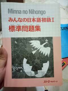 Minna No Nihongo Japanese workbook
