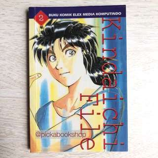 Komik Elex Cabutan - Detektif Kindaichi File No 2 - Seimaru Amagi - Fumiya Sato