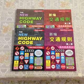 New Highway Code Book