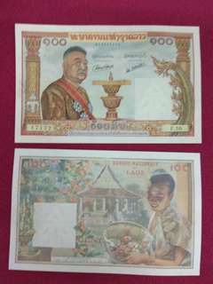 Laos 100 kips 1957 issue