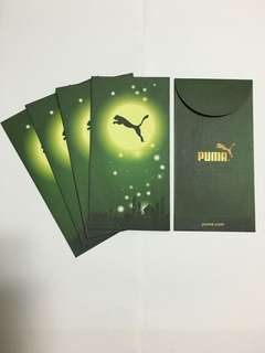 Puma Red / Green Raya Packets (5 pieces)