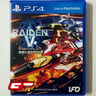 PS4 RAIDEN V DIRECTORS CUT