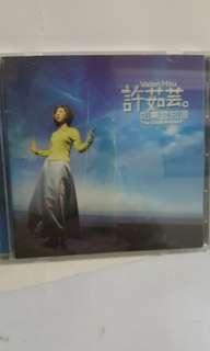 cd chinese 许茹芸