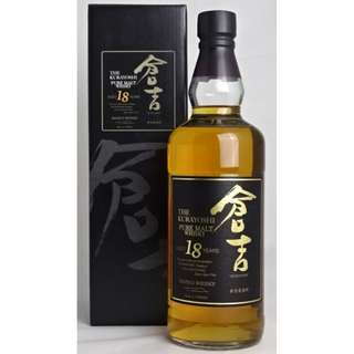 松井酒造 Kurayoshi 倉吉 18年