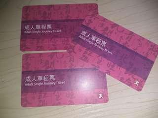 MTR 無票值 車票