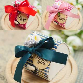 Ribbon Decorated Heart Shaped Bamboo Favor Box