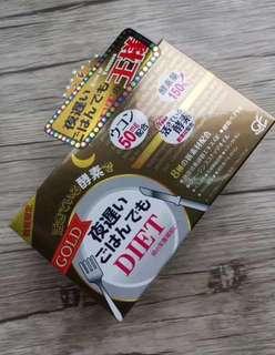 🌟日本🇯🇵新谷酵素金色版,吃喝必備❗️ 刮油排毒必備‼️