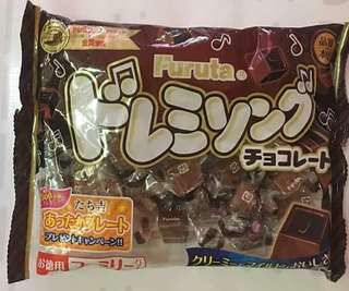Japan Chocolate Furuta