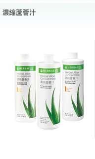 康寶萊濃縮蘆薈汁473ml(原味)(芒果味)(甘橘味)Herbalife Herbal Aloe Concentrate
