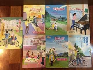 Chinese Novel (Fiction)