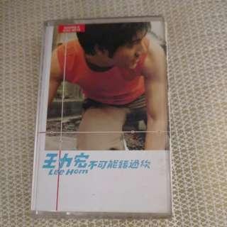 Cassette Tape 王力宏