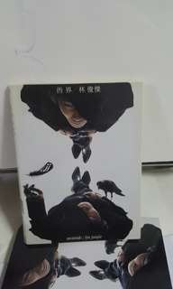 Cd chinese 林俊杰