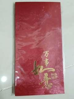 Standard Chartered Ang Pow Packets per set (8 pcs)