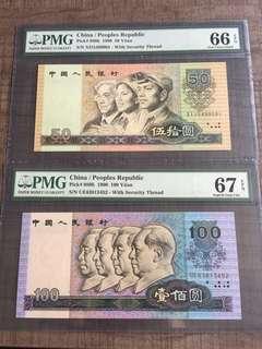 China 1990 50 100 Yuan UNC notes