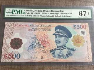 Brunei 2006 $500 UNC notes