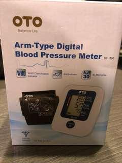 OTO Arm Type Digital Blood Pressure Meter