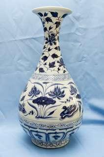 Porcelain vase Dynasty ming