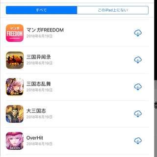 Apple ID 日本帳號