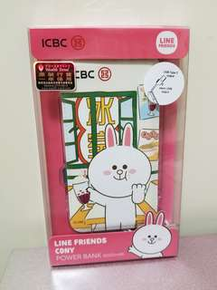 Line Friends Cony 兔兔Power Bank 限量版 特別版 8000mAh 高容量充電器 尿袋