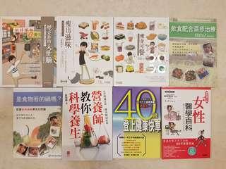 健康營養飲食 二手書 全部8本