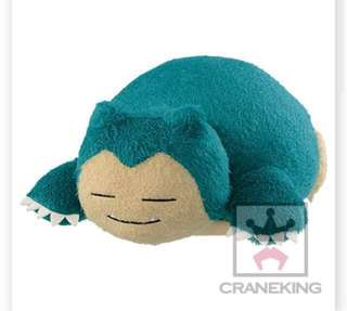 🚚 (Instock) Snorlax authentic from Japan Ufo Catcher, Xl size brand new with tag