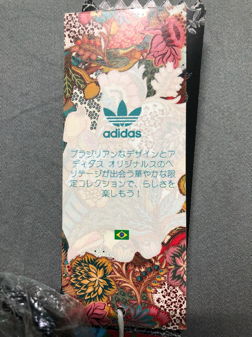 b630567c5d Adidas Mini Day Backpack (Brazil) from Japan