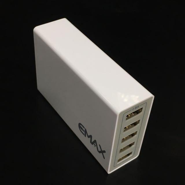 Emax Intelligent 5-Port USB Charging Hub (Max 2 4A per Port