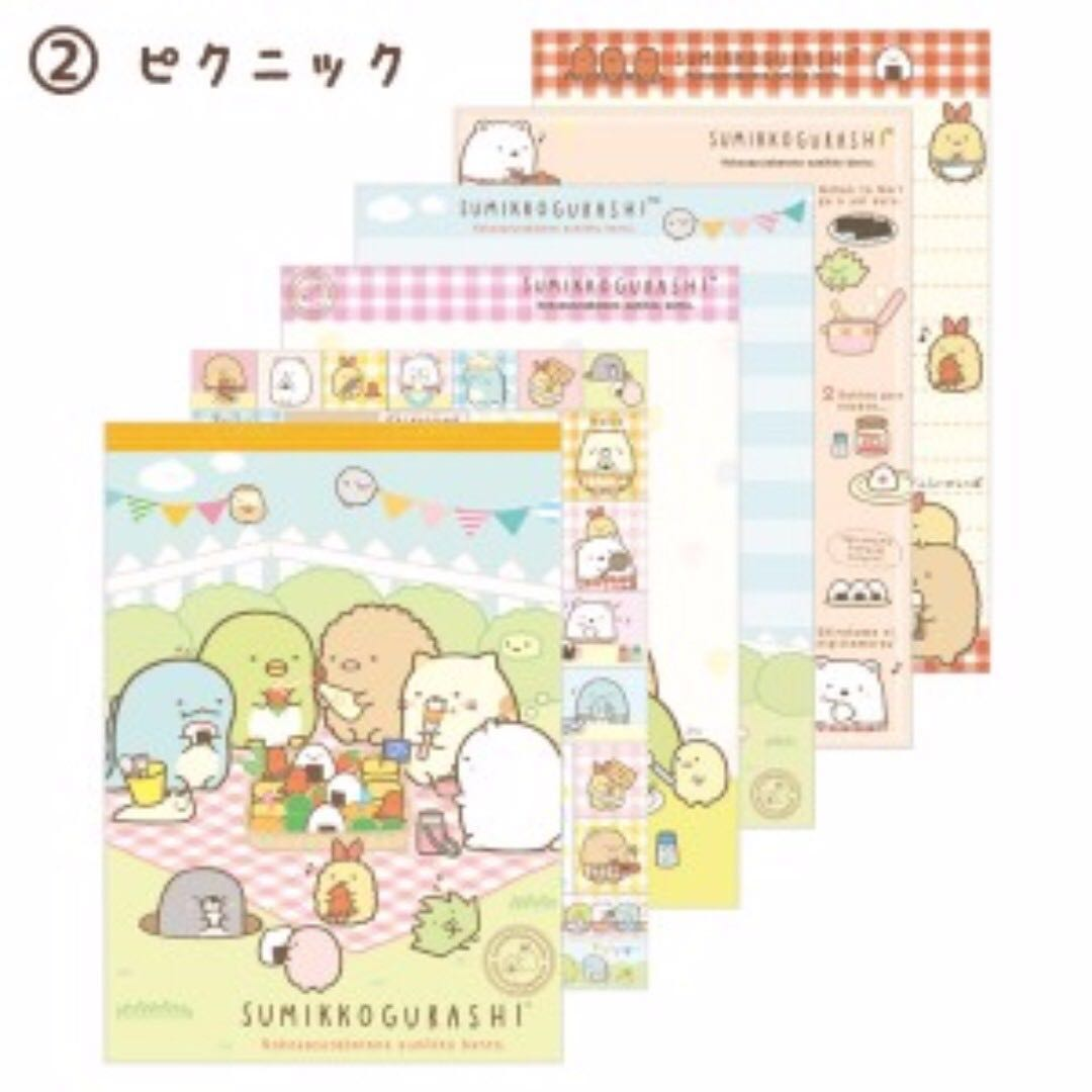 instock sumikko gurashi lettet set picnic design 4 pieces in a set