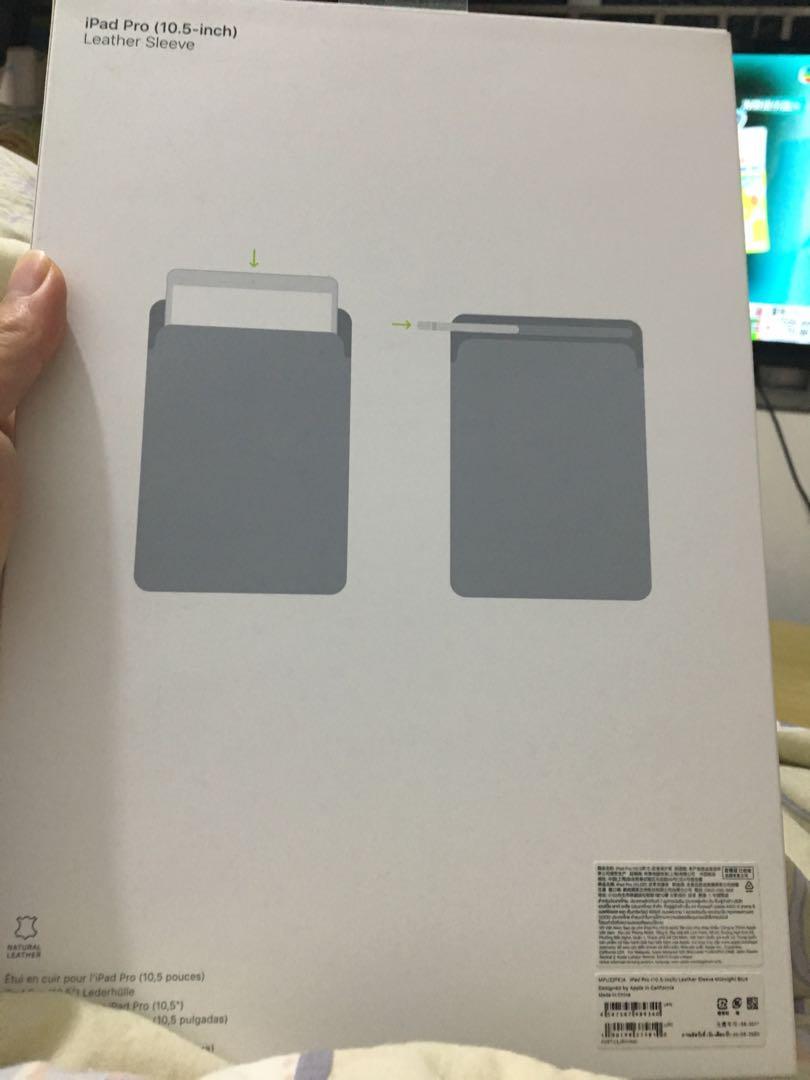 iPadpro10.5皮套正品