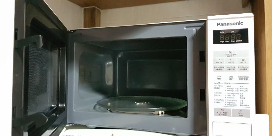 Sale! Panasonic NN-ST253WYPQ Microwave Oven