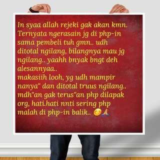 Beware PHP!!!