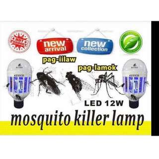 Led 12w mosquito killer lamp
