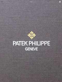 PATEK PHILIPPE VIP TIE