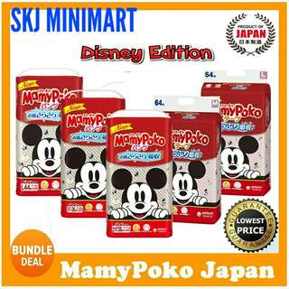 MAMY POKO JAPAN DOMESTIC DISNEY DESIGN OFFER ONLY