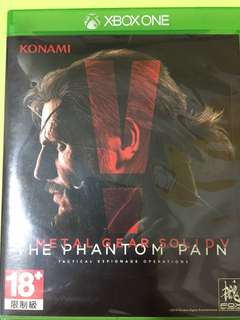 The phantom pain video game