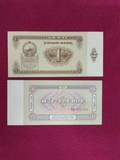 Mongolia 1 topot 1983 issue