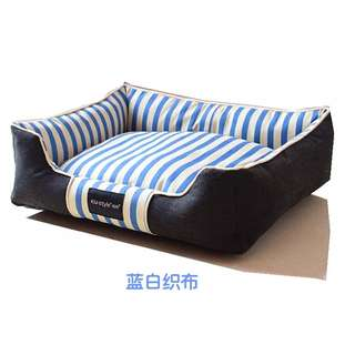 Jeans Pet Bed with Removable Cushion