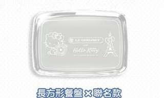 kitty餐具餐盤(組)