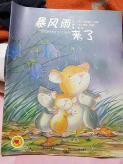 4 Chinese Story Books for sale!