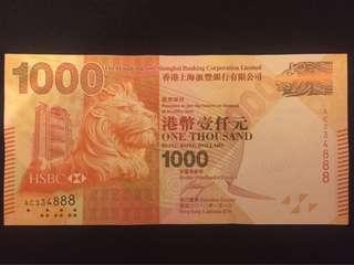 (趣味號碼)匯豐銀行壹仟元
