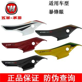 Original Side fairings tail coverset Honda CB190R coverset left black yellow red matte repsol right