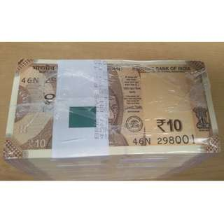 Moving out sale /Garge sale /Clearance /Brand new New indian 10 Rupee note