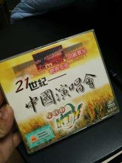 VCD 中国演唱会