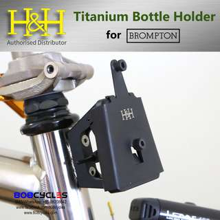 H&H Titanium Water Bottle Holder (for Bromptons)