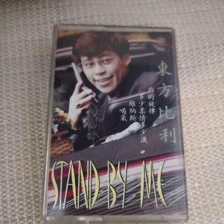 Cassette 东方比利