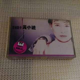 Cassette 黄小琥