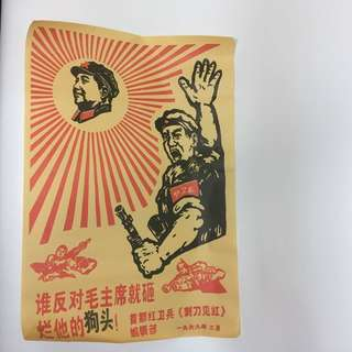 🚚 #contiki2018 China vintage poster Rare vintage propaganda poster during the Mao Era  Only 1 piece for each design!  Pm for more design :)