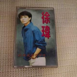 Cassette 徐玮