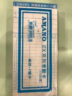 🚚 AMANO EX系列考勤卡(100張)編號:7號卡