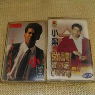 2 cassette 小黑(华语歌)